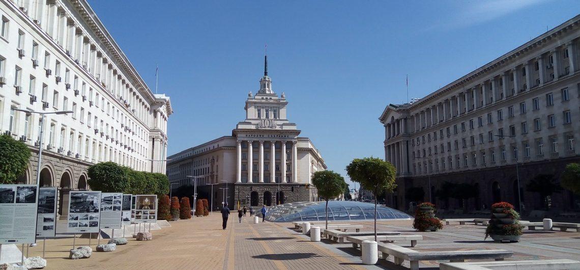 citytrip Sofia